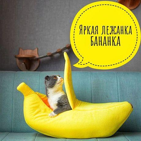 Новая лежанка-бананка для котика или мелкой собачки из флисовой ткани