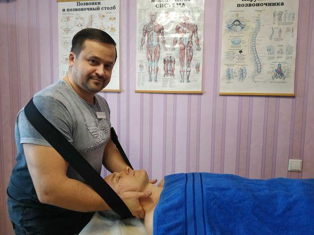 Лечебный массаж и мануальная терапия от профессионала.