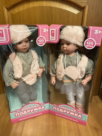 Музична лялька нова (для двойнят)