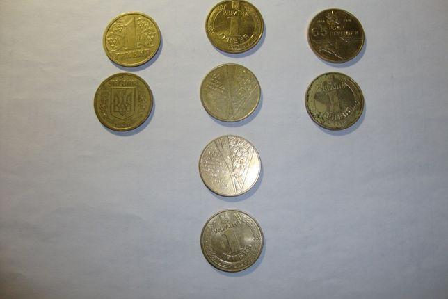 Монеты металлические 1 гривна