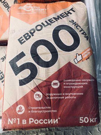 Российский цемент евроцемент