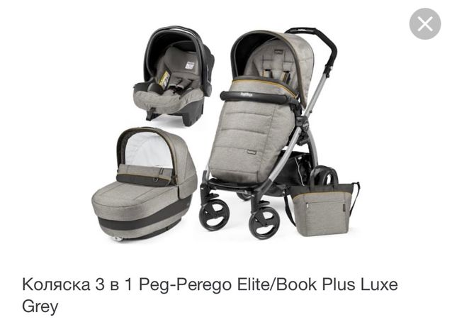 Коляска 3 в 1 Peg-Perego Elite Book Plus Италия