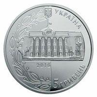 20 років Конституції України