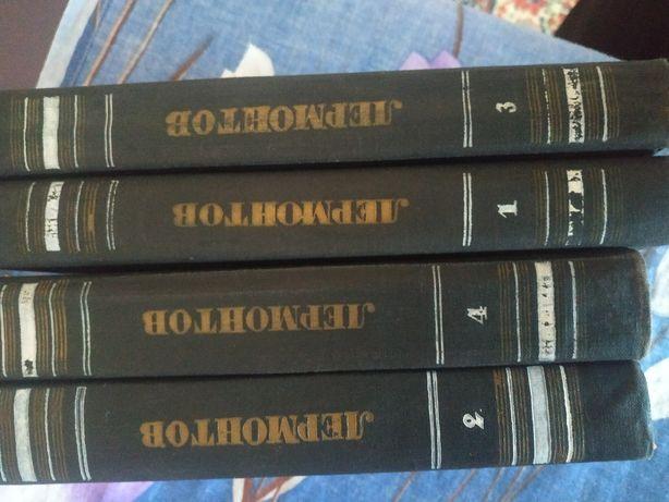 Лермонтов М.Ю. Собрание сочинений в 4-х томах.