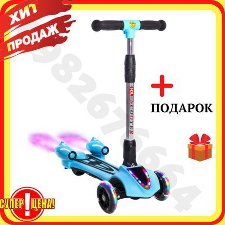Акция! Самокат детский GLANBER с дымом, Bluetooth, синий + Подарок