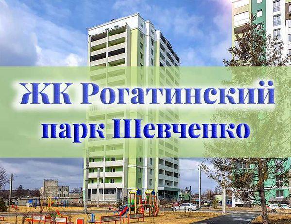 ЖК Рогатинский, 1 комн.кв. 40 кв.м., дом сдан, самая низкая цена! sr