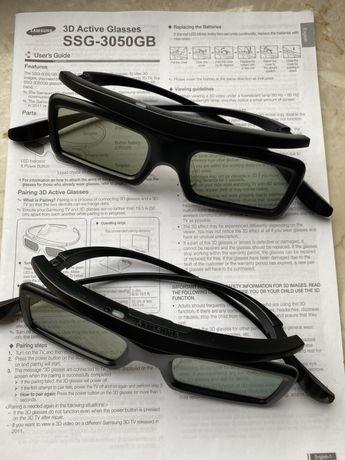 Okulary 3D Samsung SSG-3050GB 3D Active Glasses