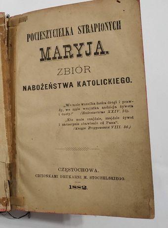 MARYJA - 1882 - Książka do nabożeństw - religijna religia Maria Jezus
