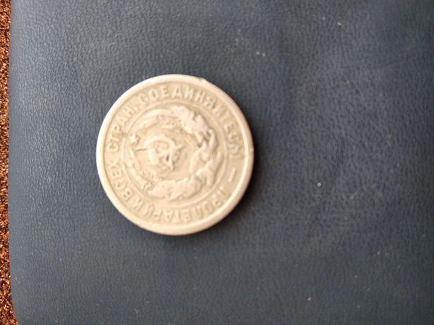 Продам .  Монеты  1933., 1956