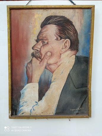 Максим Горький портрет.