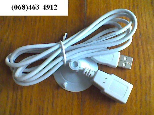 Удлинитель кабель USB 2.0 1.5 м с присоской (флешка, 4G модем)