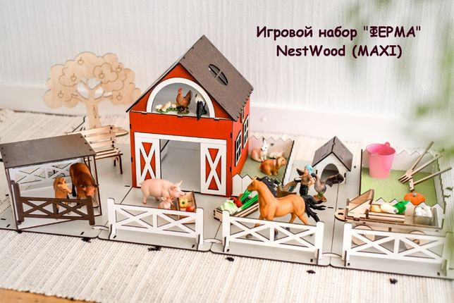 NEW! ФЕРМА NestWood для животных шляйх кукольный домик кукол лол lol