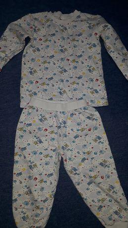 Пижама для дома и сада
