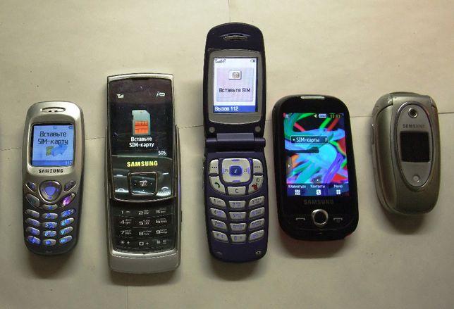 Samsung S3650, E840, E330, C200, S500, X460, A300, R200S, C100, C3010