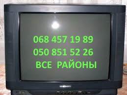 Ремонт телевизоров во всех районах!