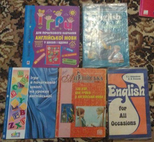 Англійська мова (посібники для вчителів)