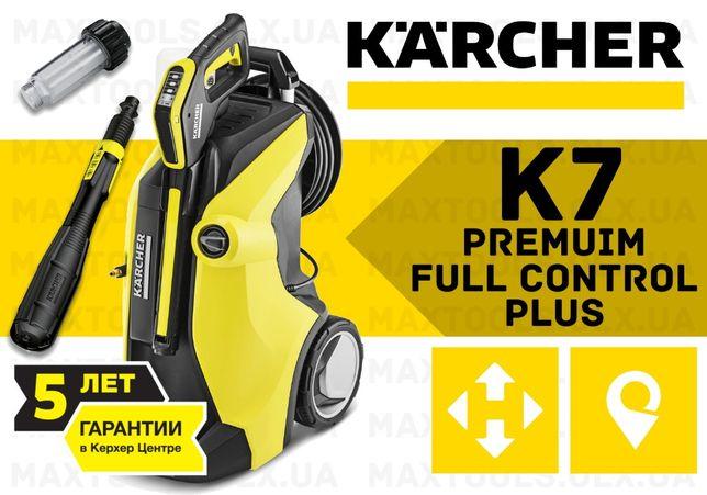 Минимойка Karcher K7 Premium Full Controll Plus Мойка высокого давлени
