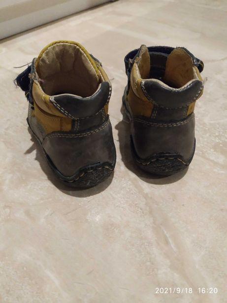 Pół buty, botki,