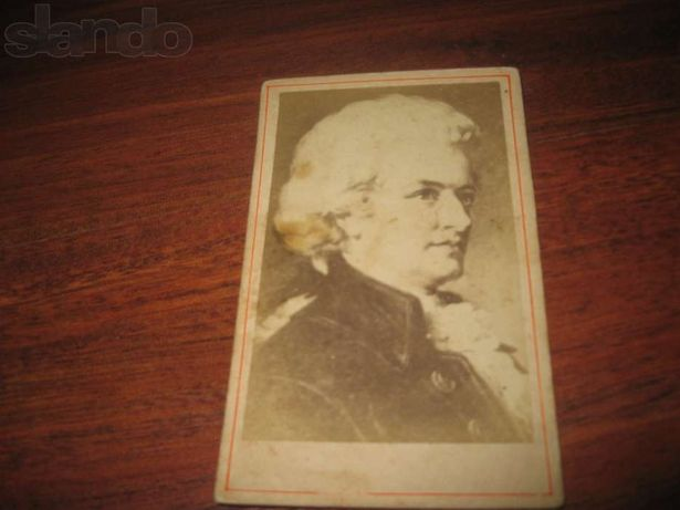 Визит-портрет Моцарт