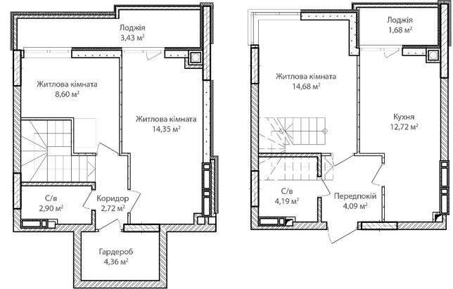 2-х уровневая квартира, рассрочка до 2-х лет