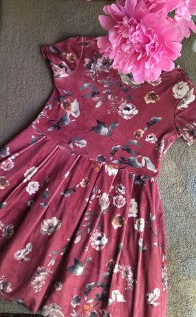 Дуже красиве платтячко