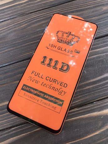 Защитное стекло Xiaomi Redmi 9 / 9a/9c / Note 9s/Note 9Pro/ K30/ Mi10t