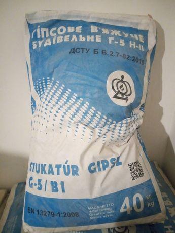 Продам гипс г5 Иванофранковского завода.