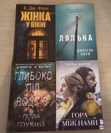 Книги українською мовою