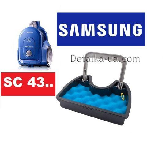 Фильтр поролон пылесоса Samsung SC4325 4535 4331 Самсунг 4326 4350