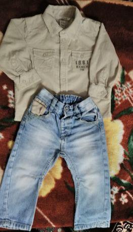 """Стильный, нарядный костюм """"Стиляга""""/джинсы  George с рубашкой H&M"""