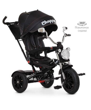 Детский трёхколёсный велосипед Chopper Поворот сидения ровер