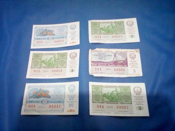 Продам лотерейные билеты СССР, банкноты Беларуси,Куба,Украина.