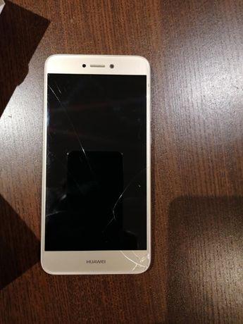 Huawei p8 lite 2017 (Gold)