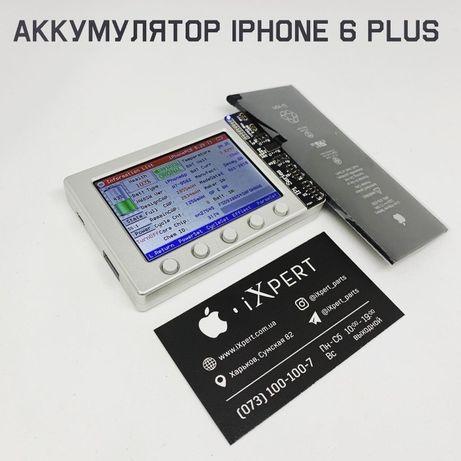 Новый Аккумулятор батарея iPhone 6+ Plus Original
