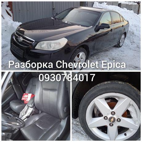 Разборка Шевроле Эпика Chevrole Epica Двигатель X20d1  Салон Диски