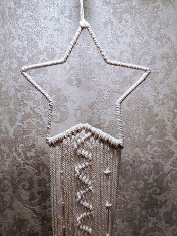 Makrama gwiazda handmade