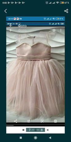 Продам красивое платье на годик