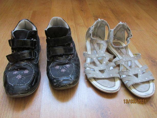 Дитяче взуття  33 розміру
