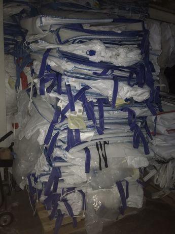 Worki Big Bag Bagi 90/92/104 BIGBAG Sprzedaż od 10 sztuk