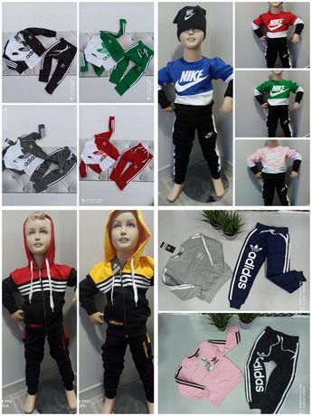 Dres Adidas Nike dziecięcy bluza spodnie czapka 98-146