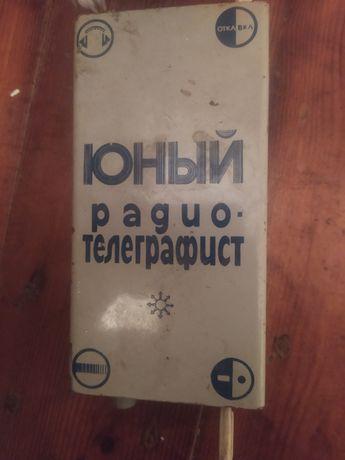 Очень интересная игрушка СССР