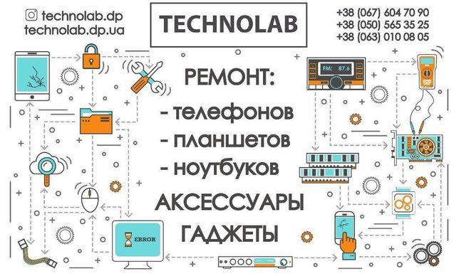 Ремонт телефонов, планшетов, ноутбуков (IPhone, Samsung, Xiaomi)