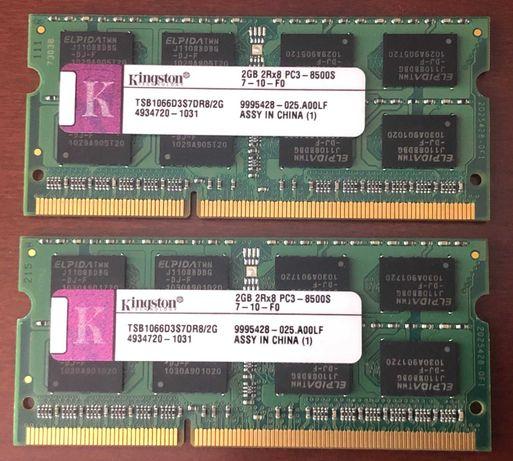 2 x Kingston 2GB DDR3 1066MHz 2Rx8 PC3 - 8500S