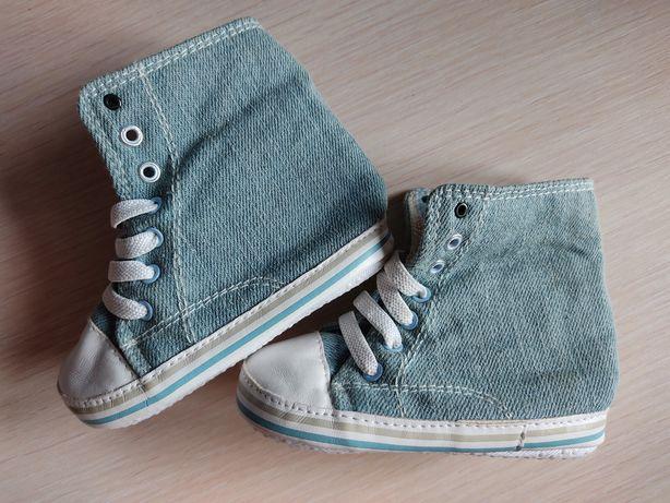 Мягкие кроссовки (кеды) на малыша