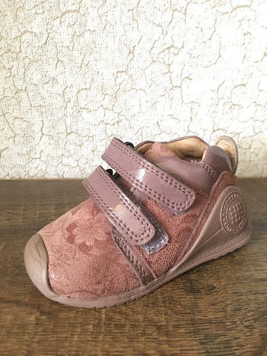 Демисезонные ботинки для девочки Garvalin Лебедин - изображение 1