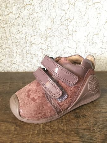Демисезонные ботинки для девочки Garvalin
