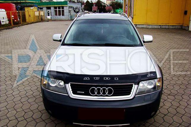 Мухобойка Дефлектор Капота Audi 80 100 A4 A6 В наличии !