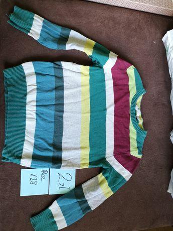 Ubrania dla chłopca 128