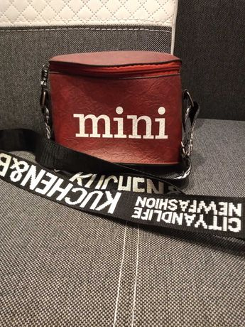 Nowa torebka mini