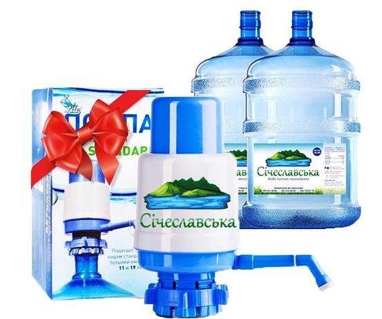 Высокое качество! Доставка воды Днепр. Вода оптом с доставкой.